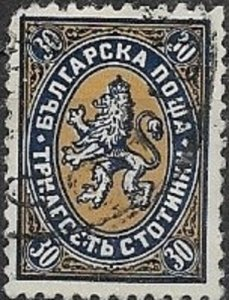1879 Bulgaria Lion of Bulgaria SC# 11