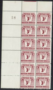 NORTHERN RHODESIA 1963 POSTAGE DUE 3D BLOCK MNH **