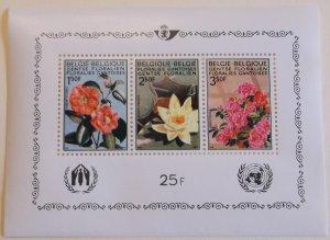 Belgium 736a MNH Flower Topical Cat $2.00