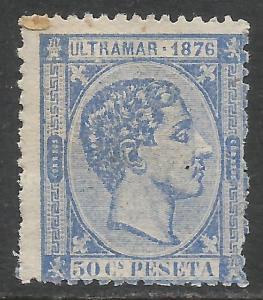 CUBA 69 MNG Q49-2