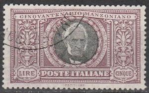 Italy #170 F-VF Used CV $3950.00 (A9102)