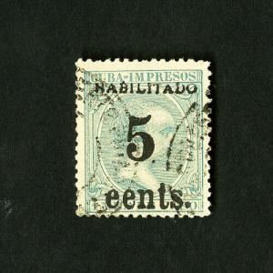 US Stamps # 211a AV/F Scarce eents Variety Used Catalog Value $2,500.00