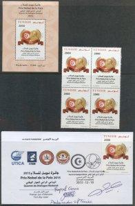 TUNISIA: 2015 Nobel Peace Prize Block, Souvenir Sheet, FDC- Signed by Ambassador