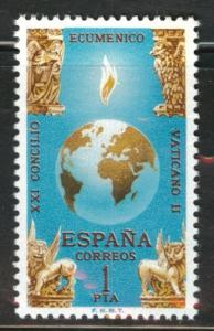 SPAIN Scott 1333 MNH** 1965 Globe stamp