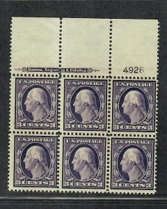 US Sc#333 M/NH/F-VF, Plate Block Perf 12 Wmk 191, Cv. $625
