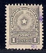 Paraguay Scott # 209, used