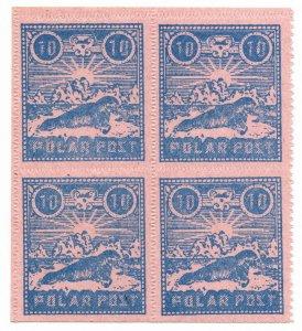 (I.B) Norway Cinderella : Polar Post 10 Øre (Walrus)