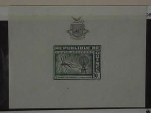 MALARIA MOSQUITO  SHEETLET  IMPERF GUINEE MINT NH