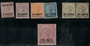 Ceylon 1885-1887 SC 124-130 Mint 1885-1887 Set