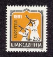 Macedonia Sc# RA1 MNH Horn Blowers (Postal Tax)