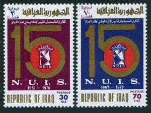 Iraq 792-793,MNH.Michel 884-885. National Students Union,15th Ann,1976.