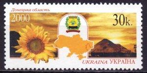 Ukraine. 2000. 379. Donetsk region. MNH.