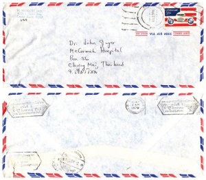 United States, California, Foreign Destinations, Airmail Issues, Thailand