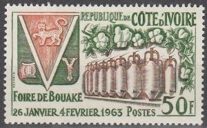 Ivory Coast #199  MNH F-VF CV $2.75  (SU2253)