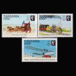 TANZANIA 1990 - Scott# 674-6 Penny Black 100-200s NH