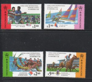 Hong Kong Sc 716-19 1995 Sporting Events stamp set mint NH