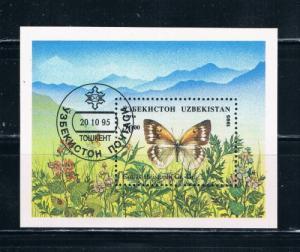 Uzbekistan 87 Souvenir Sheet Used Butterflies (U0004)