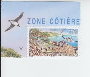 2014 New Caledonia UNESCO North & East Coast (Scott 1174 MNH