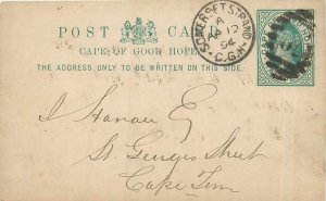Postal stationary around Cape of Good Hope 1 / 2p for local use in 1894