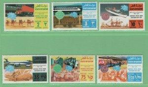 $Qatar Sc#384-389 M/NH/VF, complete set, Cv. $24.55
