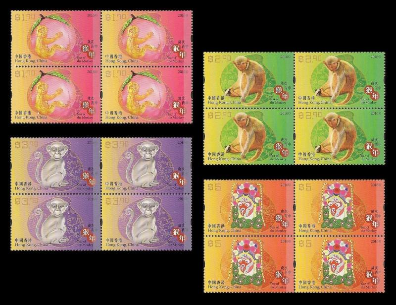 Hong Kong Year of the Monkey stamp block set MNH 2016