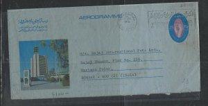 KUWAIT COVER (P2502B) 1976 SHEIKH 25F AEROGRAM, BUILDING #1 TO INDIA