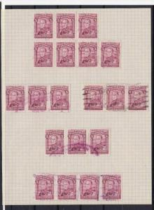 COLOMBIA 1917 5c   STAMPS STUDY   REF 5363