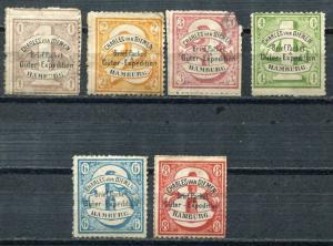 Germany/Hamburg 6  Local Stamps For Charles Van Diemen Expedition Unused