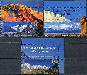 "Kyrgyzstan 2020. The ""Seven-Thousanders"" of Kyrgyzstan (MNH OG) Set of 3 stamps"