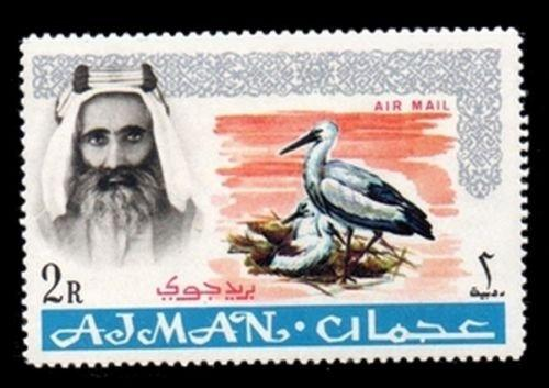 Ajman #C-7, Mint Never Hinged MNH, White Stork and Emirate of Ajman Sheikh Ra...