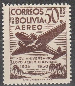 Bolivia #C136 MNH F-VFCV $3.75 (V2415)