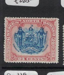 North Borneo SG 111a MOG (8dot)