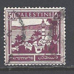 Palestine 78 used (RS)