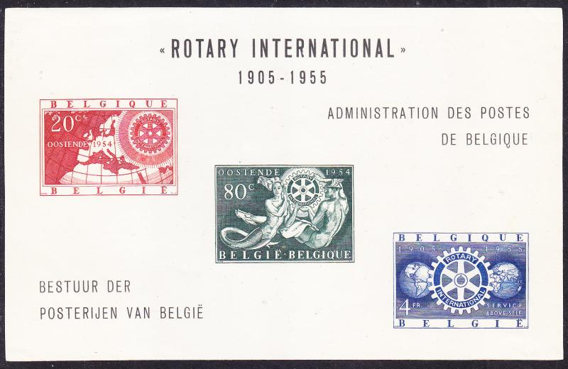 Belgium 1954 Rotary Sheet VF/Mint(*)