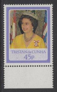 TRISTAN DA CUNHA SG409w 1986 45p BIRTHDAY OF QEII WMK INVERTED MNH