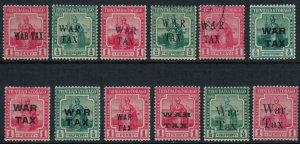 Trinidad & Tobago #MR1-8,10-3*/u  CV $16.40