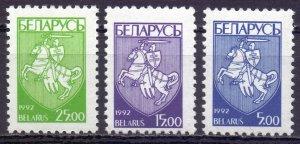 Belarus. 1993. 25-27. Standard. MNH.
