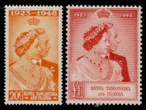 KENYA UGANDA TANGANYIKA GVI SG152-158, NH MINT. Cat £51. ROYAL SILVER WEDDING