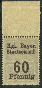 BAVARIA REVENUES 1917 60pf Royal Bavarian State Railways Stamp MNH