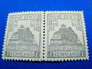 CHINA, Kewkiang  -  SCOTT #13  -  MH     (wwc9)