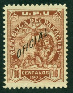 Paraguay 1903 #O53 MNG SCV (2018) = $0.90