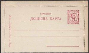 MONTENEGRO Early 5k lettercard fine unused.................................G177