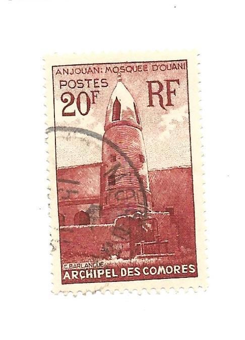 Comoro Island 1952 - Scott #41