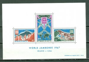 DAHOMEY JAMBOREE  #C59a ...SOUV. SHEET...MNH..$3.50