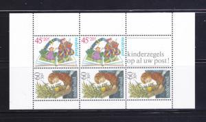 Netherlands B567a MNH Children (B)