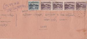 bangladesh overprints on pakistan early stamps cover ref 12822