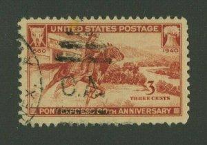 US 1940 3c henna brown Pony Express, Scott 894 used, Value = 25c
