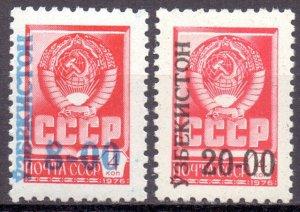 Uzbekistan. 1993. 15-16. Standard, mail. MNH.