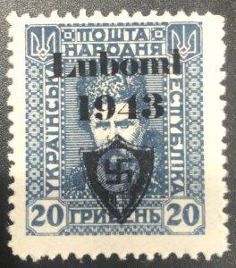 Ukraine/Germany  1943 20c Luboml-Ovpt-MNH