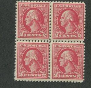1920 United States Postage Stamp #526 Mint Never Hinged VF Original Gum
